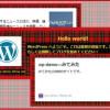 ブログカードをカスタマイズ~ブログカード装飾-外部・内部共に疑似デザイン-サンプル*10