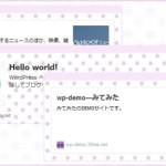 ブログカードをカスタマイズ~ブログカード装飾-外部・内部共に疑似デザイン-サンプル*11-お花**