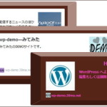 ブログカードをカスタマイズ~ブログカード装飾-外部・内部共に疑似デザイン-サンプル*9-チョコ