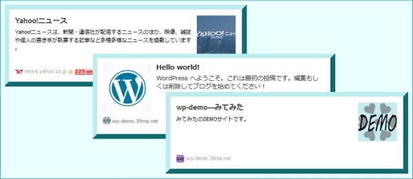 blogcard-sample1