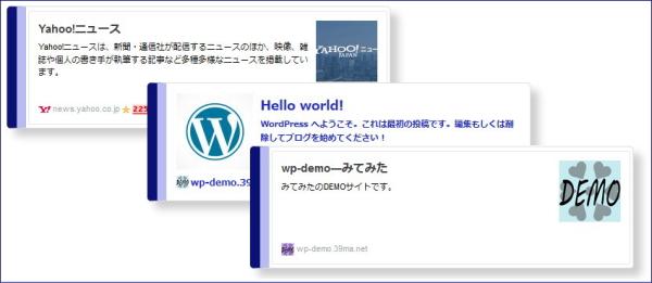 blogcard-sample6