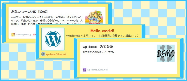 blogcard-sample_funa